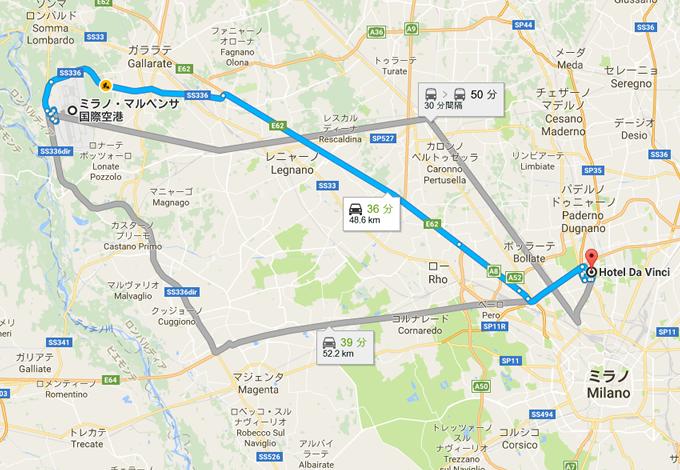 ミラノ空港からホテルまでの地図