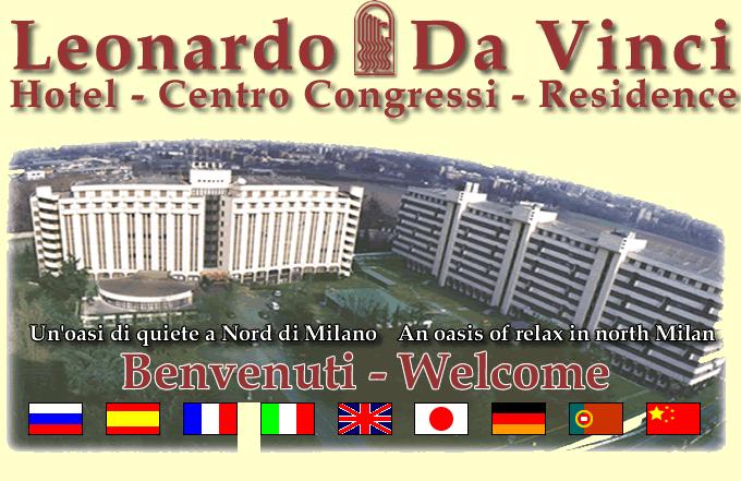 レオナルド・ダ・ヴィンチホテル当時のサイト