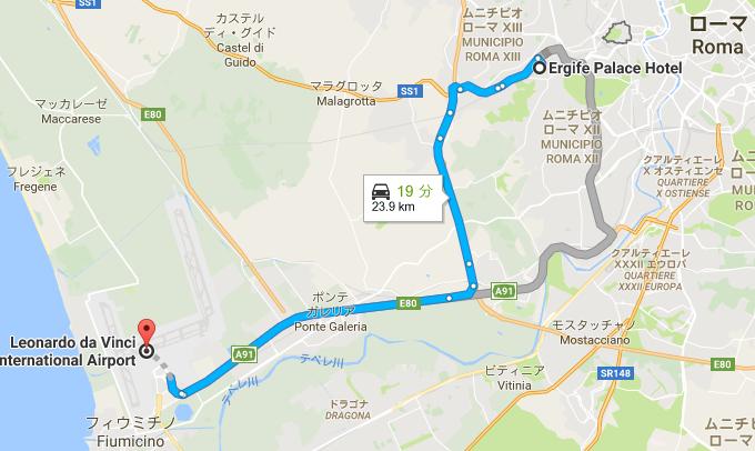 ホテルから空港へ移動