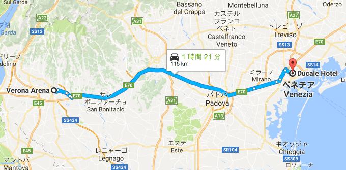 ヴェローナからベネチアへのルート