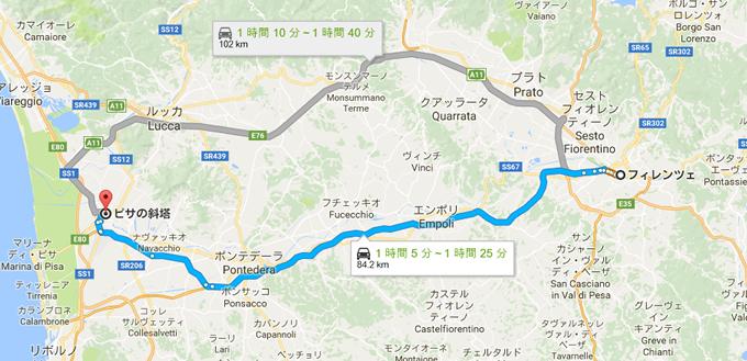 フィレンツェからピサへのルート