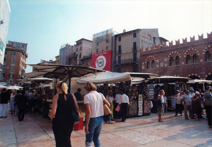 エルベ広場