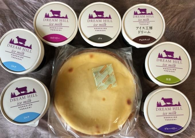 ふるさと納税 北海道上士幌町 ケーキとアイスクリーム