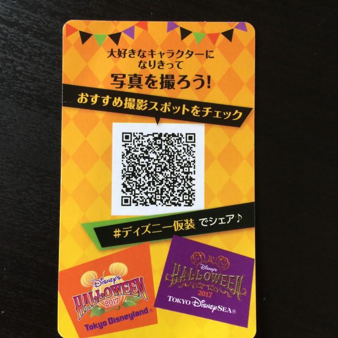 ハロウィーン オリジナルカード